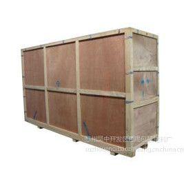 供应苏州防震包装箱 吴江防水包装箱 重型包装箱