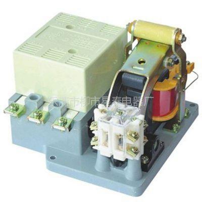 供应交流接触器CJT1-60 低压电器