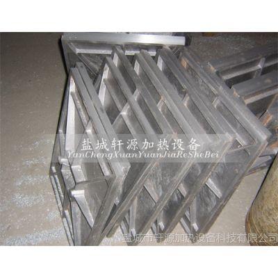 供应印花机械铸铝加热板 厂家直销 质量保证 轩源科技 专业生产