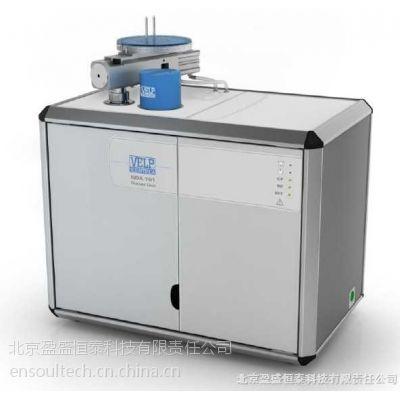 供应杜马斯定氮仪NDA701