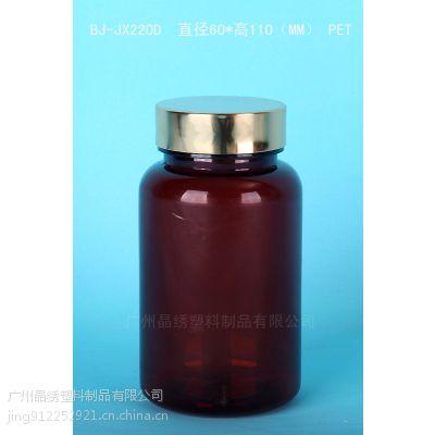 塑料瓶生产厂家、PET茶色瓶、PE白色瓶、农药种子、肥料包装瓶