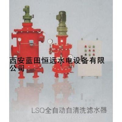 供应水电站专用滤水器LSQ-200/LSQ全自动反冲洗滤水器基地、厂家