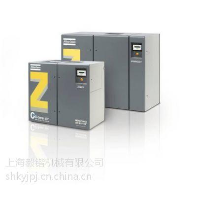 供应阿特拉斯GA系列空压机配件-上海销售中心