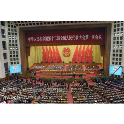 北京专业制作 星光幕布 舞台幕布 串遮幕