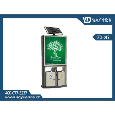 福州市太阳能垃圾箱价格太阳能垃圾箱款式太阳能广告垃圾箱GPX-004【15751068111】