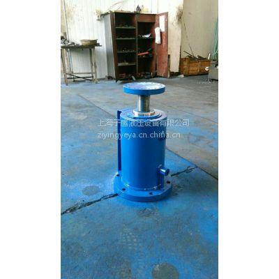 供应YUKEN多级组合式液压缸 上海油缸维修公司