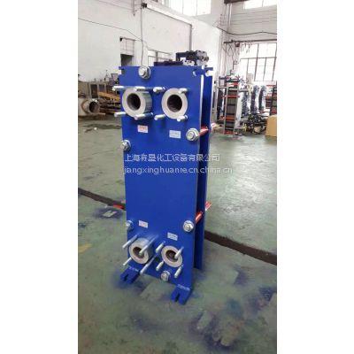 浙江杭州 当地质量的板式换热器厂家选型报价 上海将星 制药厂药液加温降温板式换热器