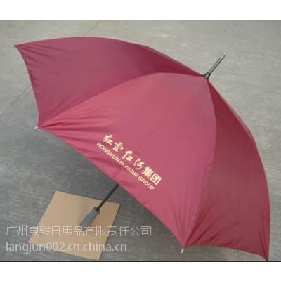 广州天河广告伞定做,雨伞定制厂家,礼品雨伞定做印刷
