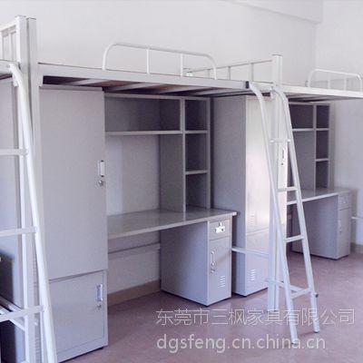 钢制公寓床厂广州员工高低床职员公寓床大学生上下铁床三枫家具简约现代单人宿舍床