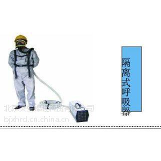 有限空间安全作业隔离式呼吸器