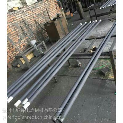 供应等直径硅碳棒高温元件