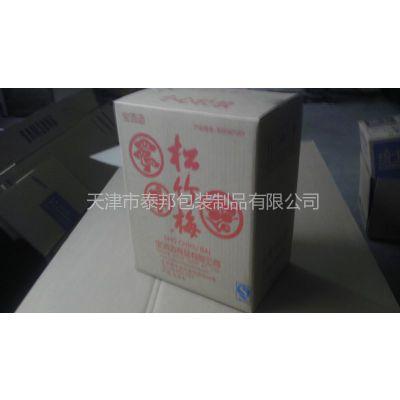 供应高质量纸类包装制品