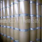 供应厂家直销高效脱墨剂 (造纸专用,技术支持)