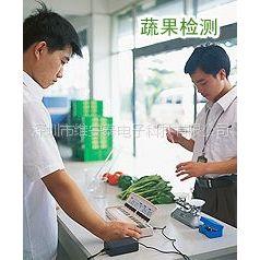 供应超市蔬菜农药残留检测卡 农贸市场蔬菜农药残留速测卡