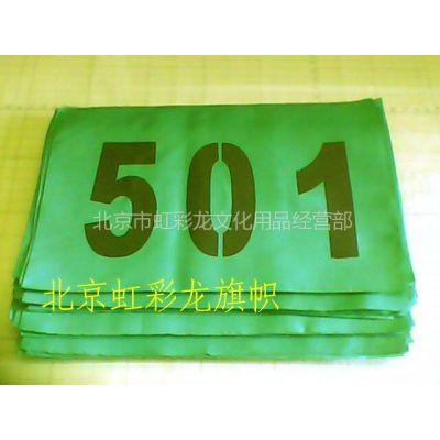 供应绿底黑字号码布,绿底黑字号码牌,田径号码牌制作