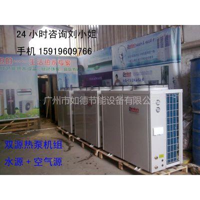 供应水地源采暖节能工程设备