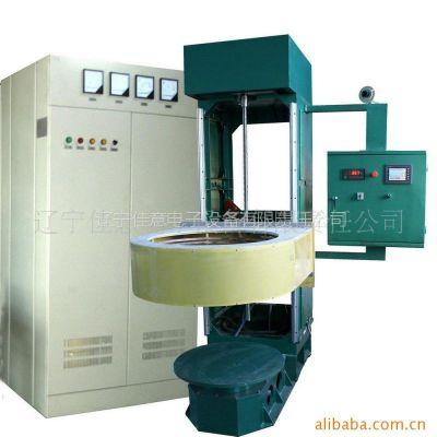 供应人机控制型中频透热钎焊感应加热设备(PLC)