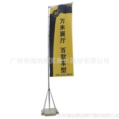 海南厂家供应5米铝合金注水旗杆 注水户外道旗 铝合金广告旗 开盘旗杆
