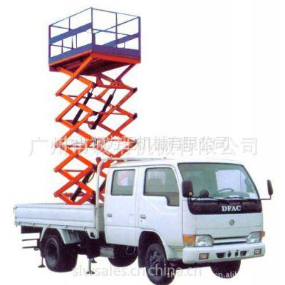 供应厂家直销定做高空作业平台 车载升降平台 园林绿化