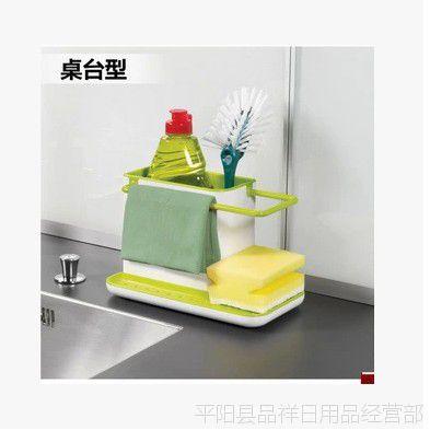 创意厨房置物架 整理架/卫浴用品收纳架/清洁用品洗漱用品整理架