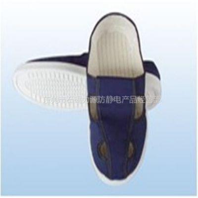供应热销防静电帆布四眼鞋|防静电帆布鞋。
