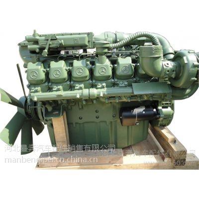 供应德国进口奔驰OM444LA发动机,各种奔驰卡车配件