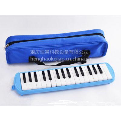 重庆中小学吹奏乐器口风琴