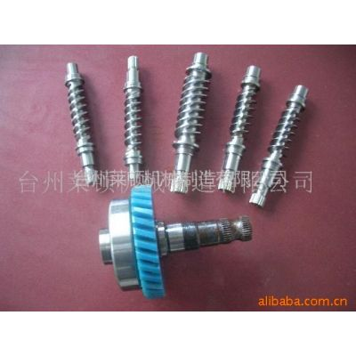 供应提供各类汽车电动助力转向器蜗杆加工
