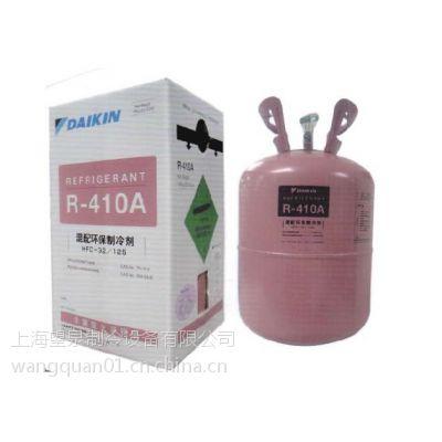 大金原厂正品制冷剂 R410A 大金售后专用