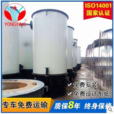 河南永兴锅炉集团专业制造30万大卡立式导热油炉煤柴两用环保系列