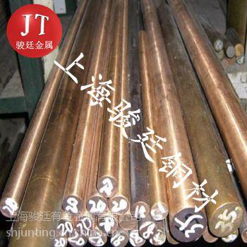 优质C17510铍镍铜弹性价格