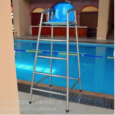 厂家供应直销斯博瑞安304材质救生椅(可加工定制)