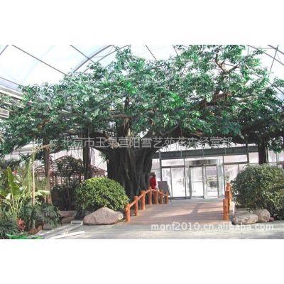 供应承接北京及周边真石塑石玻璃钢水泥假山设计和制作工程