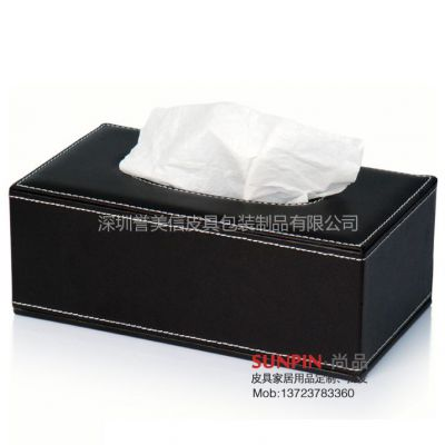 厂家定制 时尚创意皮革精品纸巾盒 车用 餐厅 客厅厨卫用纸盒家居用品可印logo