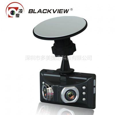 供应凌度BL800双镜头行车记录仪 1080P全高清 180度广角  夜视效果好