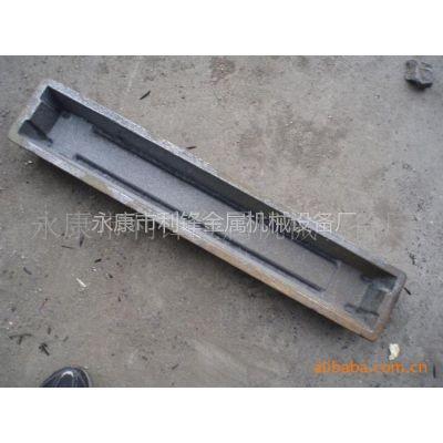供应推荐利锋牌金属成型设备   铝锭槽