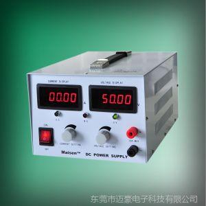 供应厂家批发可调直流电源电路图,促销直流电源