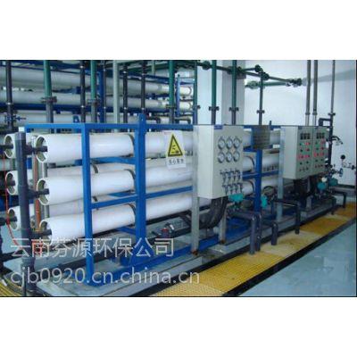 供应云南纯净水厂生产设备云南矿泉水制取成套设备