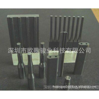 专业生产钨钢六角冲针、YG15冲针、YG15冲头