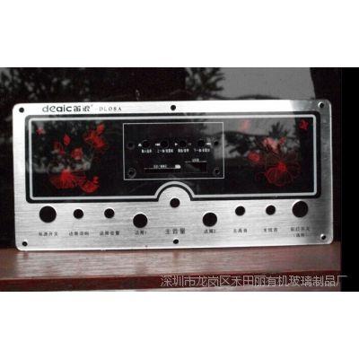 高档背胶亚克力板 电视柜丝印热转印亚克力面板、PVC/PC标识牌