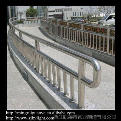 优质不锈钢护栏