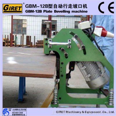 供应钢结构焊接用自动行进式钢板坡口机(图)