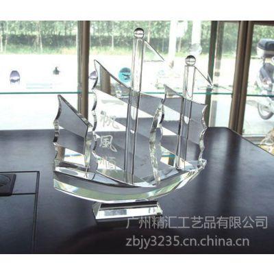 供应广州元旦纪念礼品,广州元旦晚会奖杯,广州水晶礼品纪念品定做