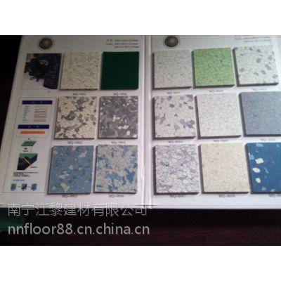 贵港PVC塑胶地板