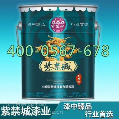 供应氟碳外墙金属漆易于清洁