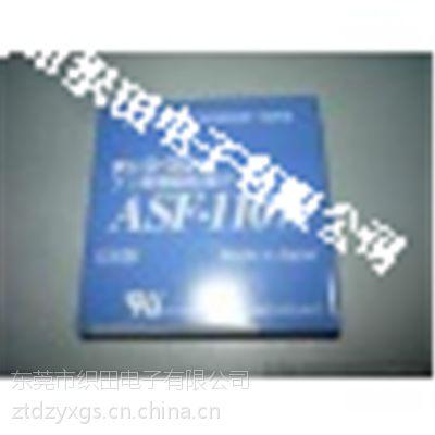 织田CHUKOH中兴化成铁氟龙胶带ASF-110FR 0.18*50*10