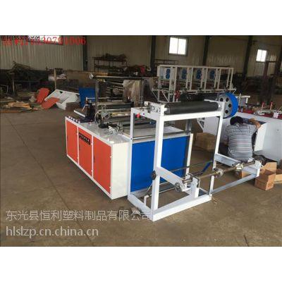 供应恒利塑料薄膜重包装1000型制袋机
