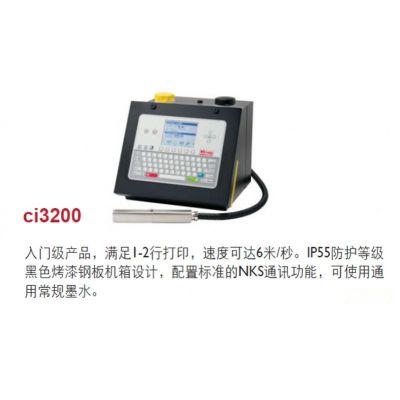 供应电子喷码机 矿泉水喷码机 进口喜多力ci3200喷码机生产厂家