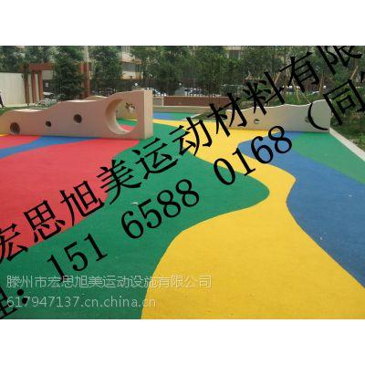山东透气型塑胶跑道生产厂家宏思旭美品牌