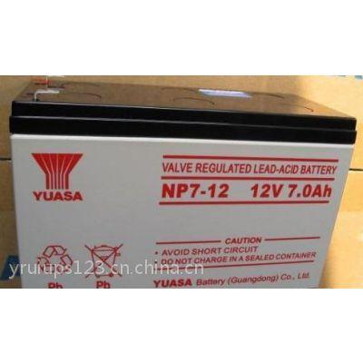 汤浅蓄电池UXL400-2价格